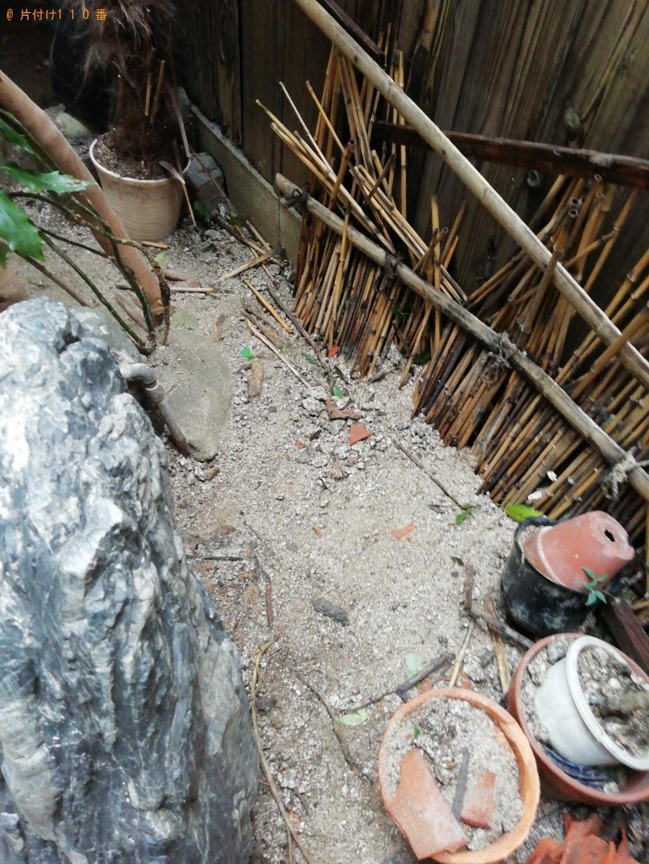 庭石処分施工後