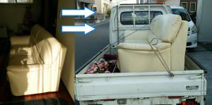 富士市でソファ1点回収の写真