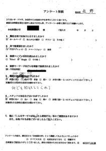 磐田市にて家具の引き取り処分のご依頼 お客様の声