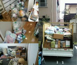 沼津市で掃除機、ソファーなど回収のお客様のご感想