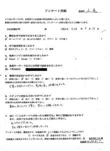 富士宮市にて、学習机、テーブル回収のお客様のご感想