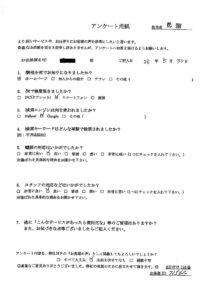 富士宮市にて不要ごみの回収処分のご依頼 お客様の声