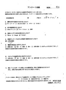 静岡市にて多段チェストの回収処分のご依頼 お客様の声