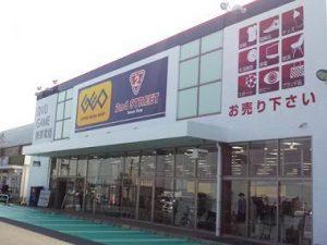 セカンドストリート 浜松天王店