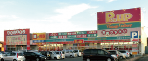 ピックアップ 掛川店