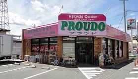 リサイクルセンタープラウド