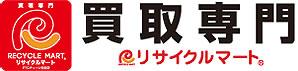リサイクルマートカインズ 浜松雄踏店