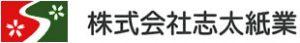 株式会社志太紙業