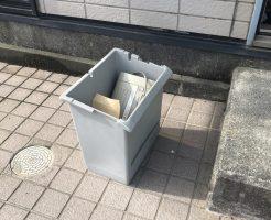 【長泉町】シュレッダーの不用品回収・処分ご依頼 お客様の声