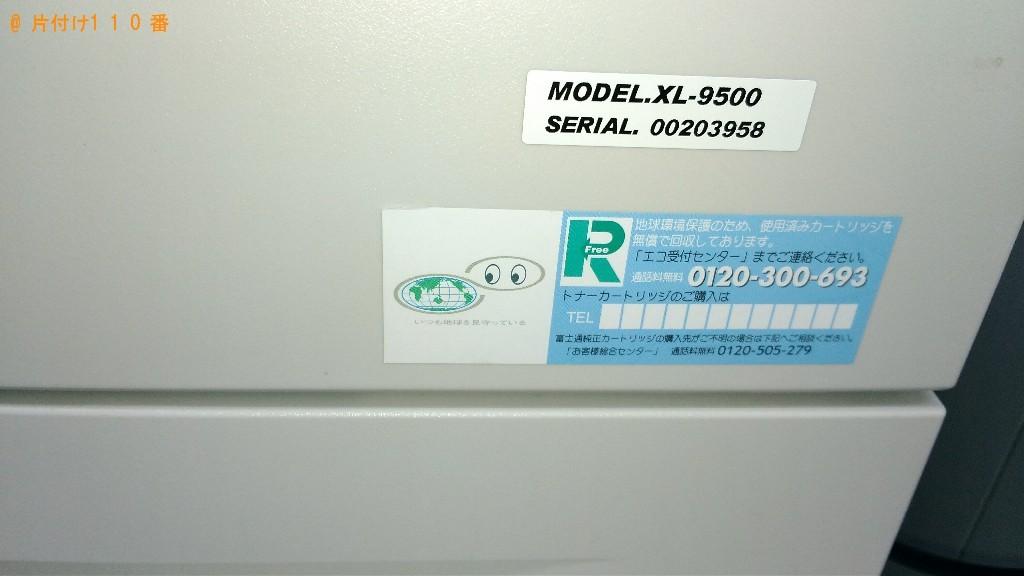 【浜松市中区】業務用コピー機の回収・処分ご依頼 お客様の声