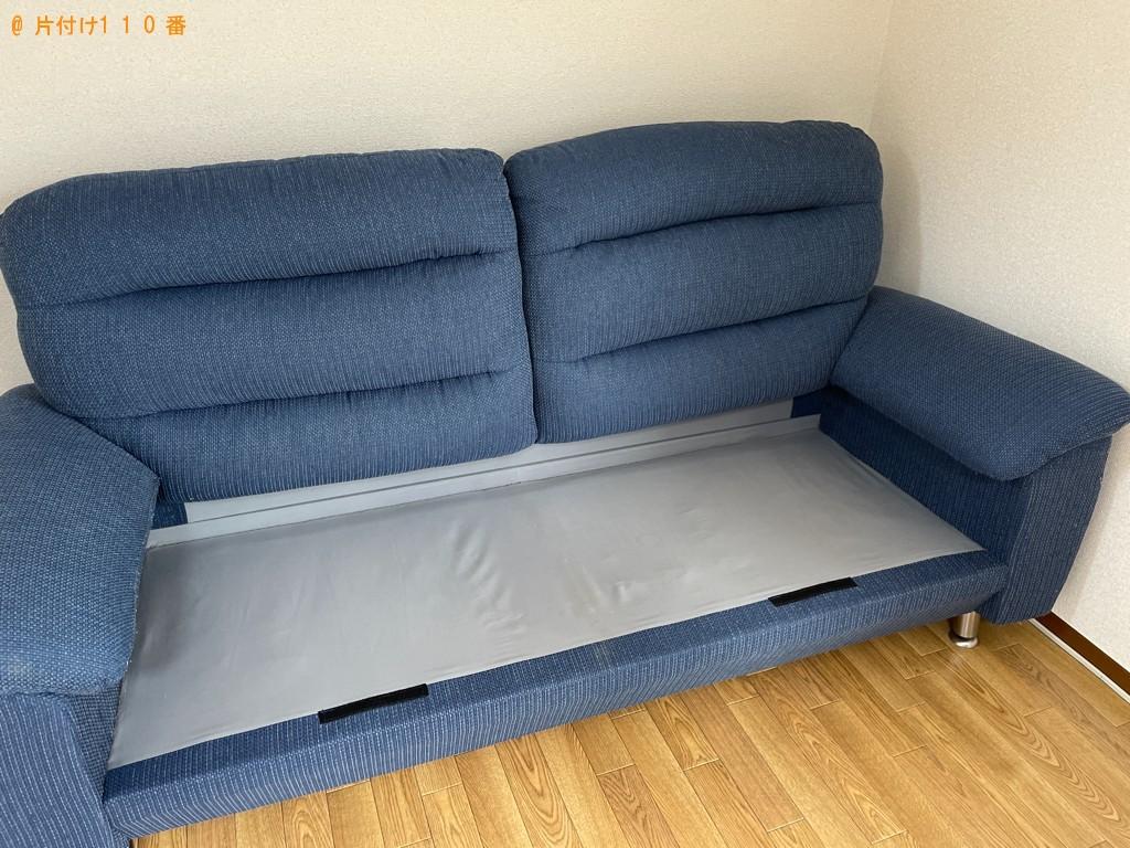 【下田市】三人掛けソファーの回収・処分ご依頼 お客様の声