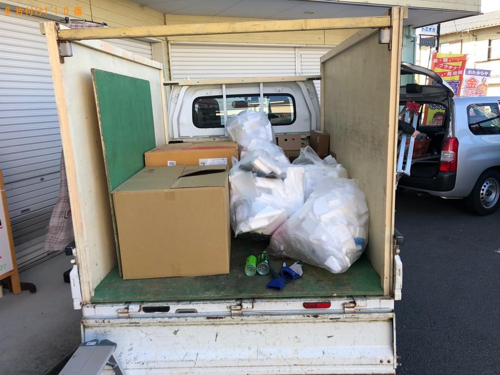 【田方郡函南町】一般ごみの回収・処分ご依頼 お客様の声