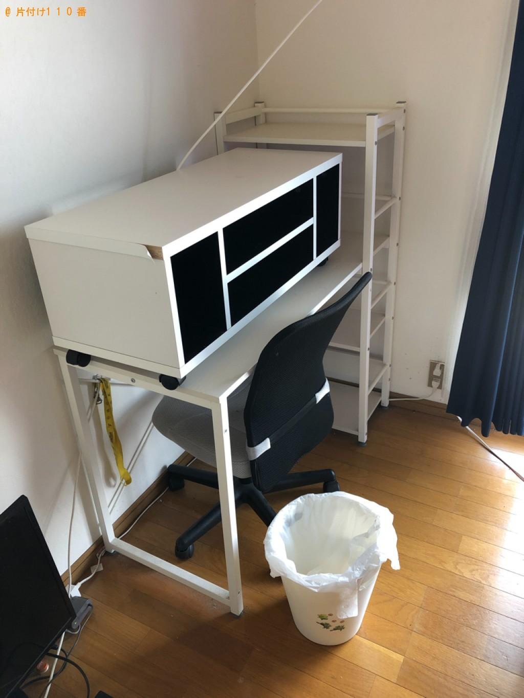 【三島市壱町】学習机、レンジ台等の回収・処分ご依頼 お客様の声